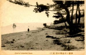 Japan - The Beach of Ichmadami Suma