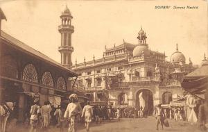 India Mumbai, Bombay, Jumma Masjid, Jama Mosque, Ahmedabad