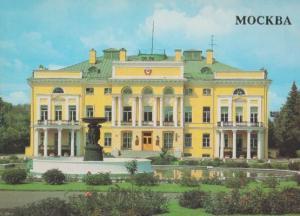 Mockba Academy Of Sciences Russian Rare Postcard