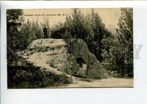 3171142 Turkmenistan ASHGABAT Grotto in city park vintage PC
