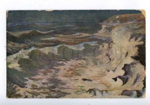 197399 RUSSIA ROMANOVSKY surf ART NOUVEAU Vintage RAZSVET KIEV