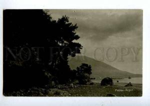 128340 Abkhazia GAGRA Gagry Coast Vintage photo postcard