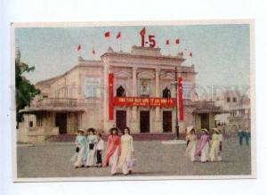 196684 Vietnam Hai Phong Ho Chi Minh slogans old postcard