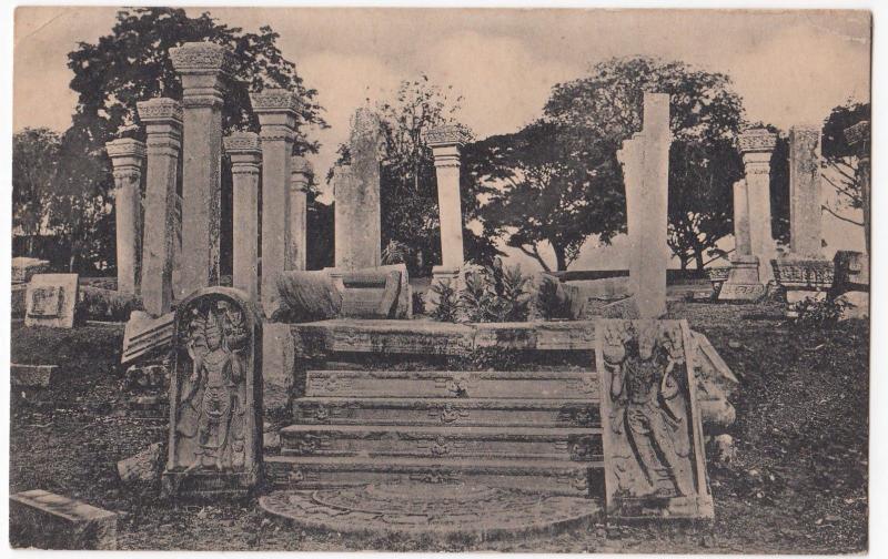 Sri Lanka / Ceylon; Moon Stone Steps, Anuradhapura PPC, Unposted by Plate