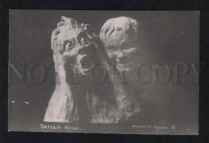 068699 Tragedy of life  by ZHUKOV Old RUSSIAN photo