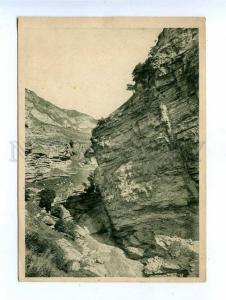 189241 RUSSIA Argun Gorge CHECHNYA Vintage GIZ #15 Tir5t
