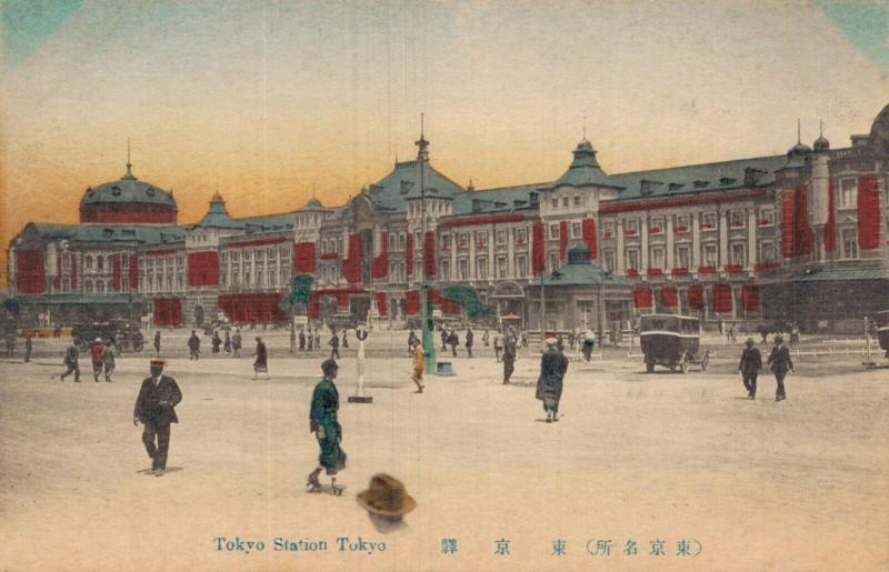 Japan Tokyo Station Tokyo 02.05
