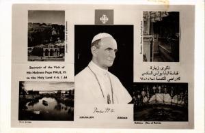 CPA Catholic Pope Paulus PP VI (318523)