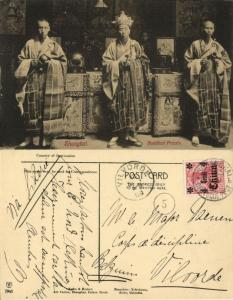 china, SHANGHAI, Buddhist Priests (1909) Kuhn & Komor Postcard