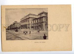 172238 AUSTRIA Bursa in Vienna czech Advertising ZLATA PRAHA