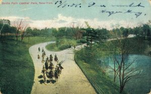 USA Birdie Path Central Park New York  05.61