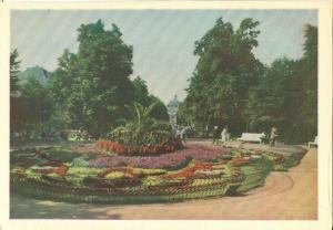 Ukraine, Lvov, Garden on Lenin Prospect, 1962 unused Postcard