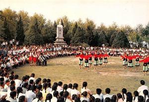 China, People's Republic of China Lu Hsun Square  Lu Hsun Square
