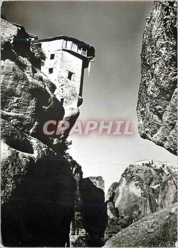 Postcard Modern Meteora Meteora Tour forklift