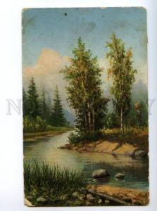 147642 RUSSIA Pakhorka River by SOLOMONOV Vintage color PC