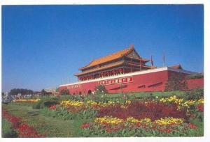 Rostrum of Tian'anmen Square, China, 50-70s