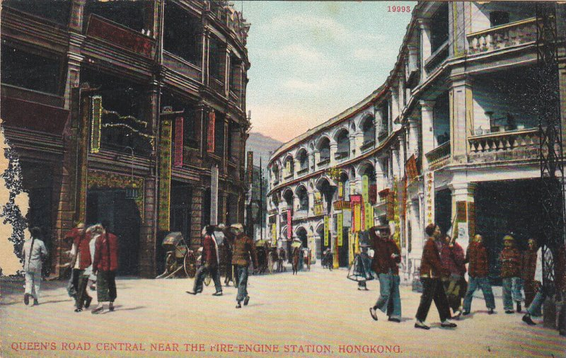 HONG KONG , China , 00-10s ;Queen's Road Central near the Fire-Engine Station