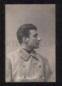 068114 YURIEV Russian Theatre DRAMA Actor old PHOTO