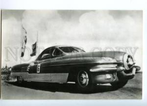 137299 Sport Car ZIS-112 1951 year Old PC