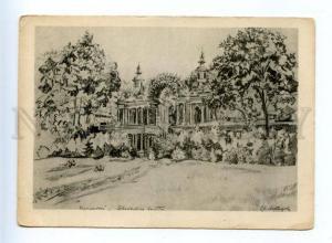 171253 Moscow TSARITSYNO Palace Gate by LOBANOV vintage 1939