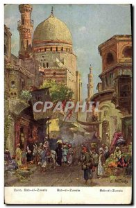Postcard Old Cairo Bab el Zuwele