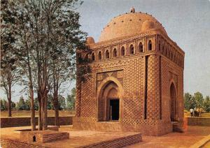 Uzbekistan Bukhara City Museum