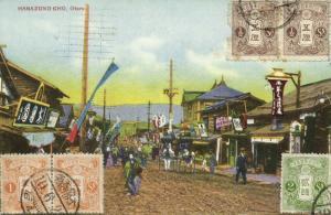 japan, OTARU, Hokkaido, Hanazono Cho (1920s) Stamps