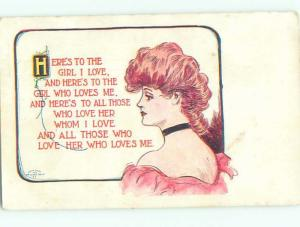 Divided-Back PRETTY WOMAN Risque Interest Postcard AA7847