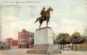 Grant Momument Brooklyn, New York NY