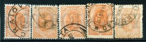 509217 ROMANIA 1893-1911 years definitive stamps king Karl I