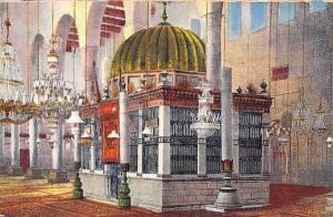 Syria Damas Tombeau de St. Jean dans la Gr. Mosquee, Damascus Tomb Mosque