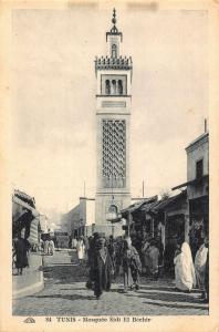 Tunisia Mosquee Sidi el Bechir Market Place Tower Postcard