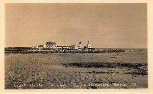 Cape Porpoise ME Harbor Lighthouse #52 Real Photo Postcard