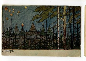 288953 RUSSIA Town by GERASIMOV ART NOUVEAU St.Eugenie Red Cross postcard