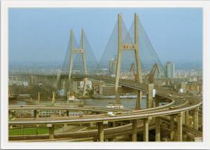 Qing Pu Bridge Shanghai China Postcard D59 UNUSED