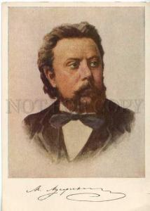 128678 MUSSORGSKY Famous Russian COMPOSER Old PC