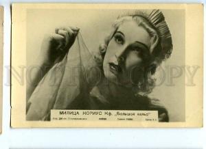 131061 Miliza KORJUS Singer SOPRANO Movie Vintage PHOTO