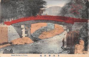 Japan Sacred Bridge at Nikko River Pont