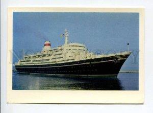 407455 USSR 1974 year ship liner Ivan Franko postal postcard P/ stationery