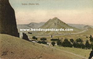 iran persia, RHAGAE REGHES REY, Shahre Réi, Panorama (1904)