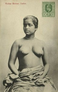 ceylon, Native Nude Rodiya Woman Beauty, Necklace Jewelry (1910s) Postcard