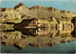CPM Bandi e Mir AFGHANISTAN (1030739)
