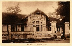 CPA AK INDOCHINA Rachgia Hopital de Rachgia VIETNAM (957539)