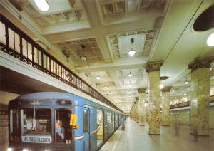Moscow Russia Postcard Vestibule of the Metro Station Komsomolskaya X81