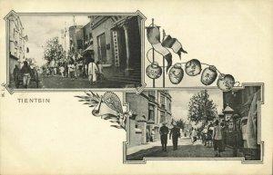 china, TIENTSIN TIANJIN 天津, Street Scene Multiview (1899) Postcard