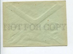 297438 USSR 1957 Moscow exhibition 100 first Russian stamp  old russian stamp