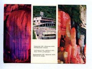 196995 Abkhazia Athos Cave old P/STATIONERY