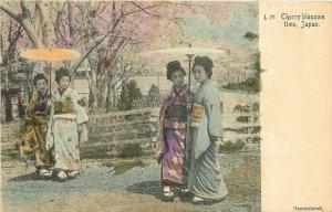 C-1910 Ethnic Dress Japan Women Parasol Postcard Rotograph undivided 11909