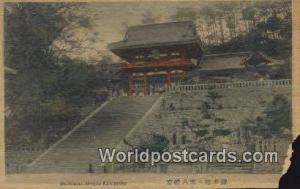 Kampkura Japan Hachiman Temple wooden postcard Kampkura Hachiman Temple woode...