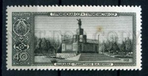505090 USSR 1958 year capital republic Turkmenistan Ashgabat